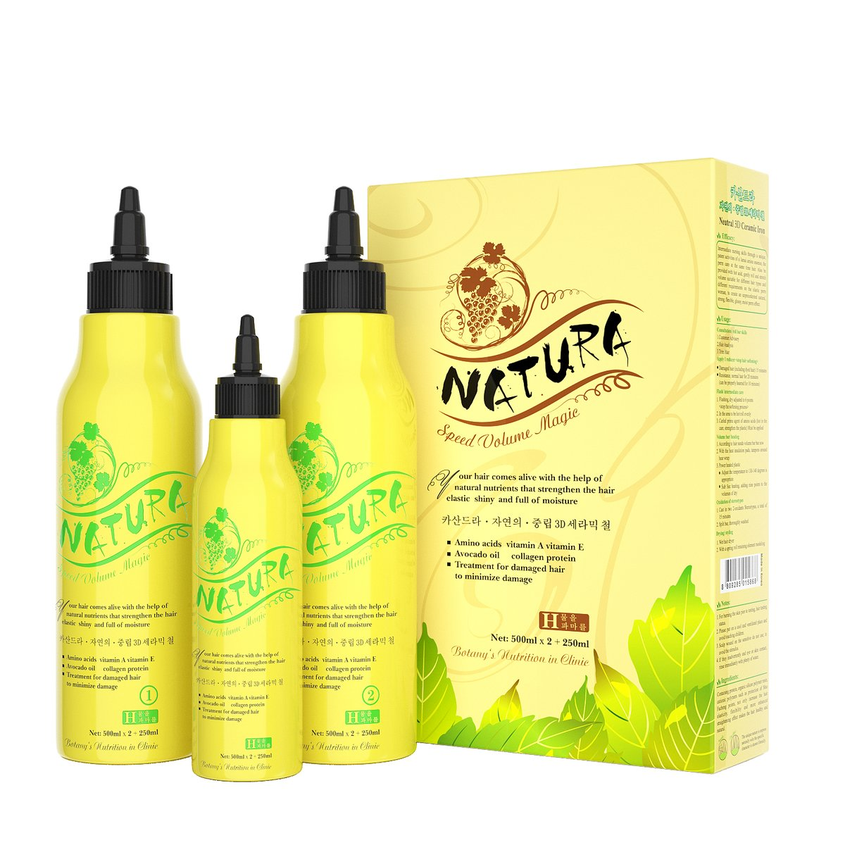 Professional OEM ODM private label naturally curly hair perm for damaged hair Achieve 15 minutes of fast curls. You can also easily perm your hair at home. What are you waiting for? #hair #curly #damaged #naturally #OEM #ODM #Label #label #perm #perming #curlyhair