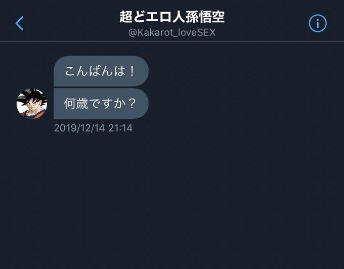 コスプレイヤー緒和終莉のTwitter自撮りエロ画像5