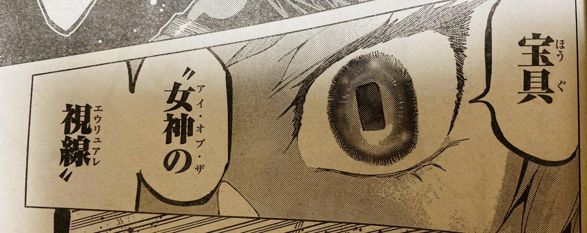 本日発売の別冊少年マガジンに『Fate/Grand Order-turas réalta-』第33話載っておりますー。女性陣の活躍が目立つ回ですねー。そして、この海の主役は誰なのか?そんな回にもなっております。ドレイクファンには必見ですよ!!