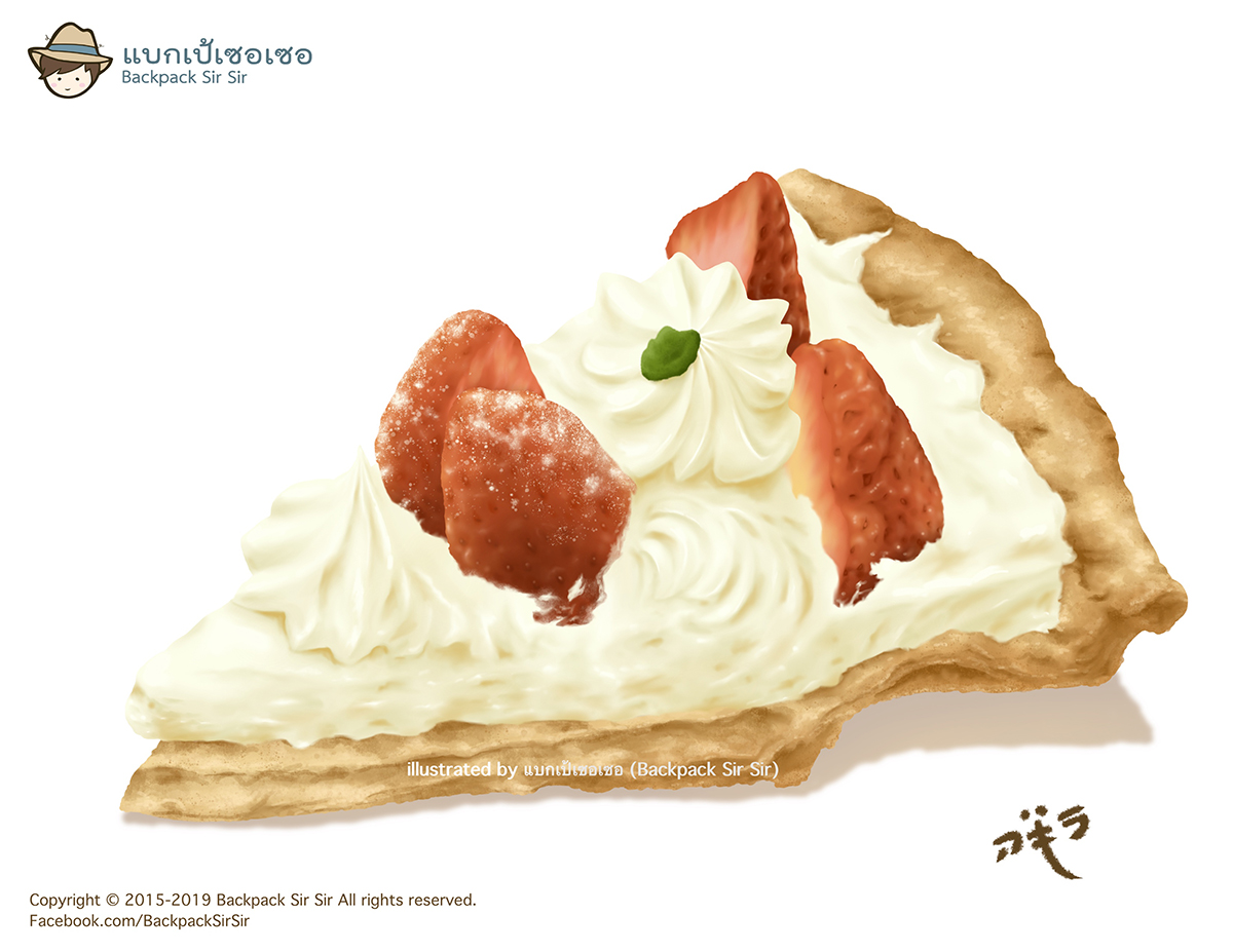 พายสตรอเบอร์รี่ Strawberry pie ครับ  Buy this image   #procreate #painting #illustration #Strawberry #strawberrypie #pie #food #sweet #art