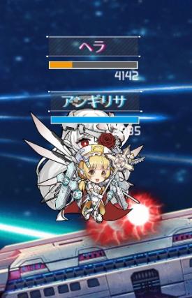 姫 攻略 戦 ストライク