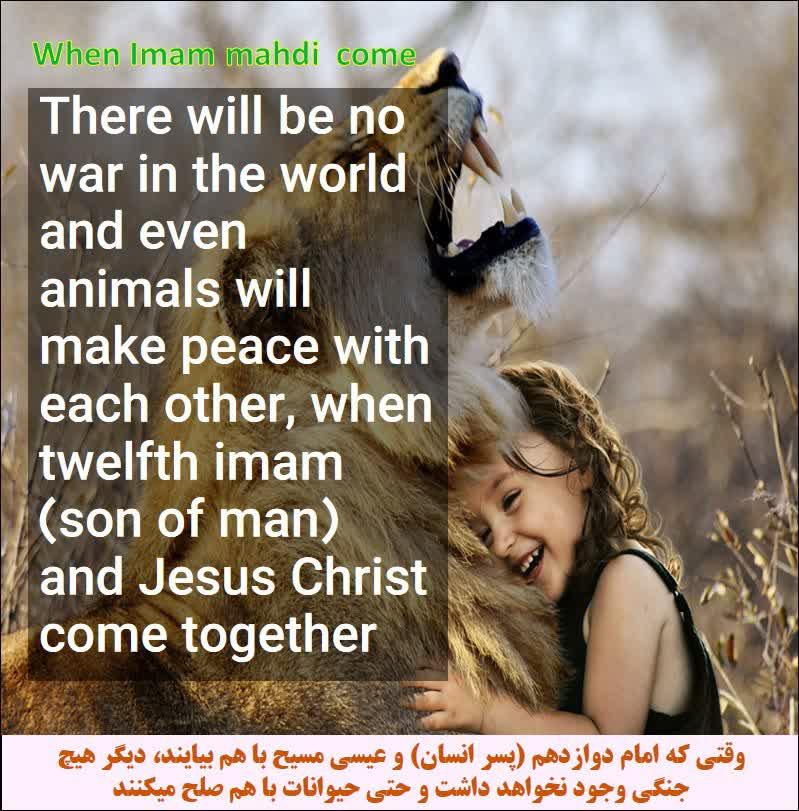 #peace #Saviour  #Islam #Shia #Mahdi   #music #Humanity  #SonofMan #Quran #Bible   #religion #Pray  #Africa #China   #CNN  #BBC  #FOXNEWS   #America #US    #Italy #France  #ImamHussian #animals  #حضرت_مهدی #امام_زمان #مهدی #منجی  🍃 @enlightenment40 🍃