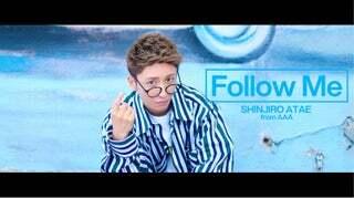 【ニュース】モデルプレス「AAA與真司郎、ばっさりヘアカット「Follow Me」MV公開」 #AAA