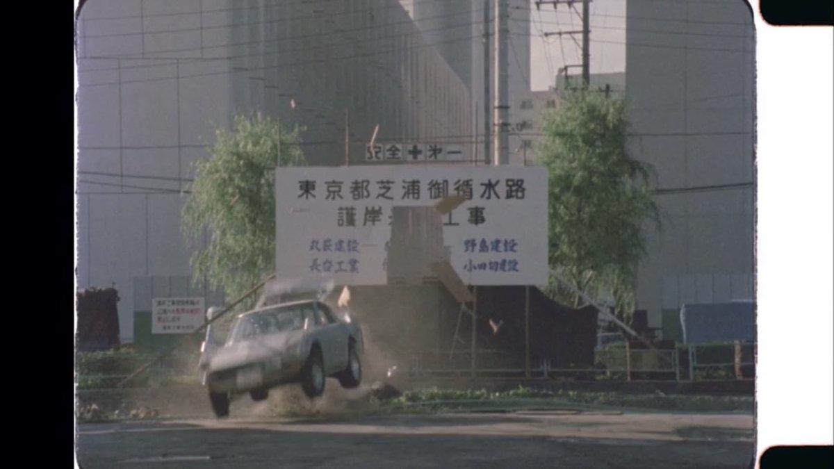 西部 警察 gyao