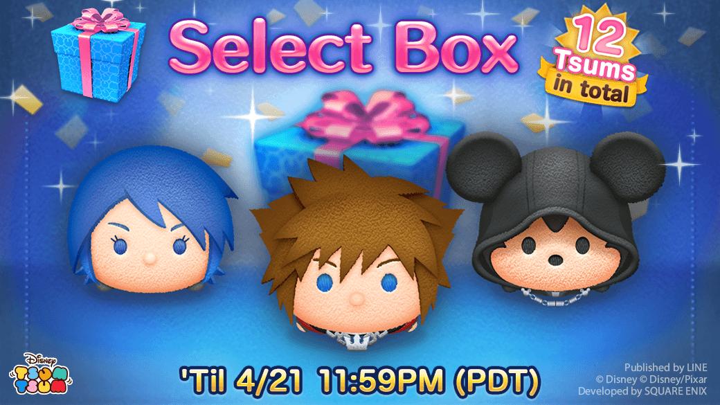 Time-limited Select Box! #TsumTsum https://t.co/Cymk3UAkX1 https://t.co/Z7oUxSkepq