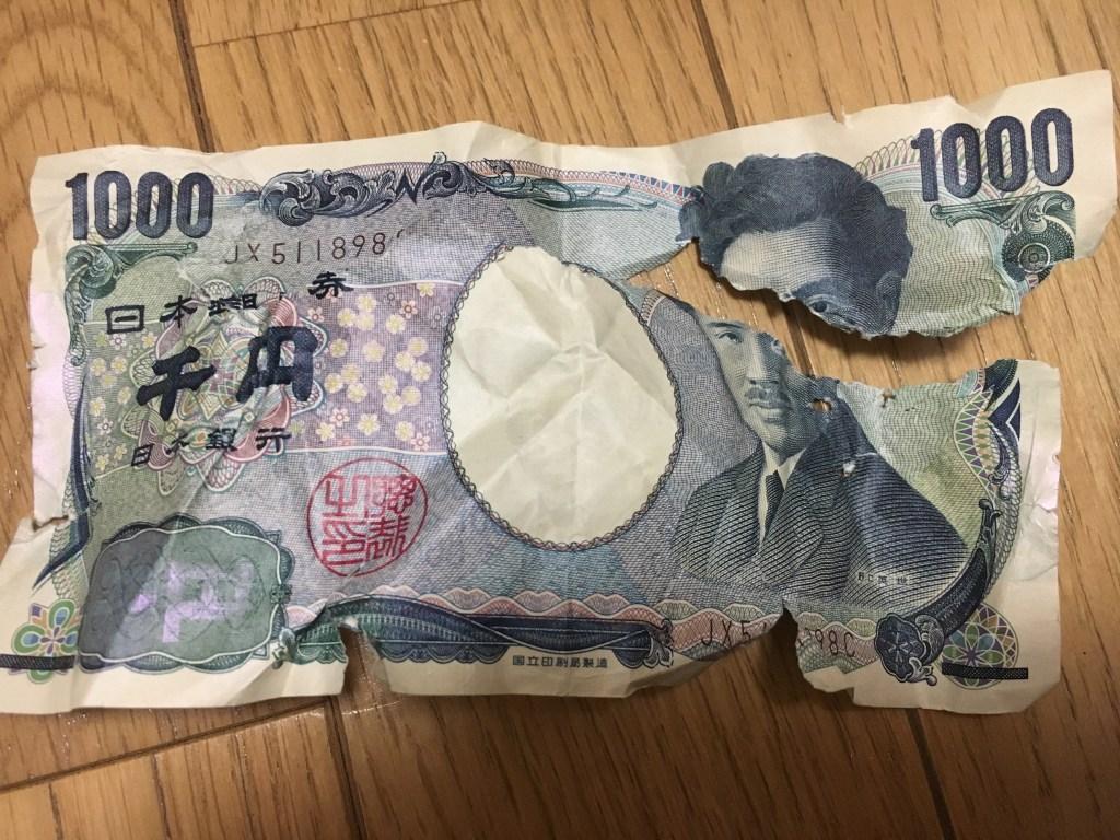 緊急事態千円