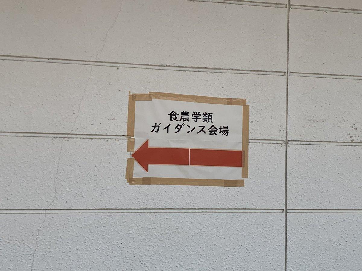キャンパス ライブ 福島 大学