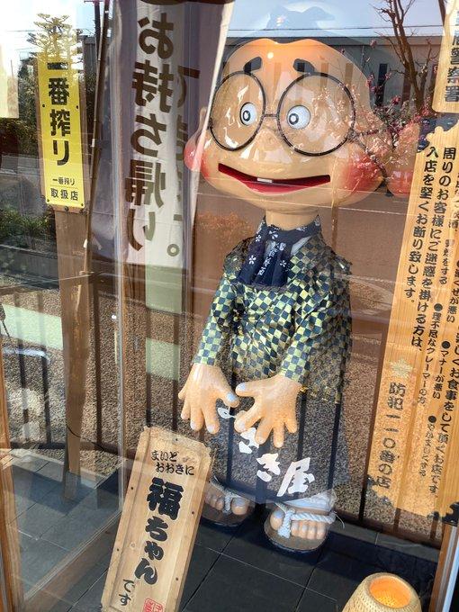 misakiyanikuの画像
