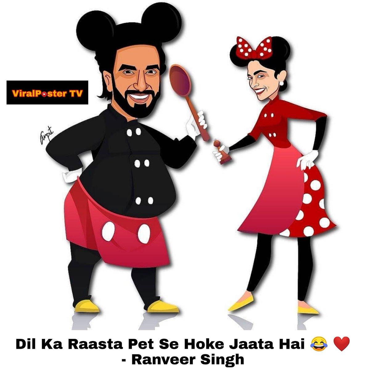 """Recently, Ranveer Singh shared a cute caricature of himself and wife Deepika Padukone in Instagram. In the caption, he wrote, """"Dil ka raasta pet se hoke jaata hai.""""@ranveerofficial@deepikapadukone#LockdownDiaries#CoronaLockdown#QuarantinePosts#Bollywood#Entertainmentpic.twitter.com/nhJiCjqAjE"""