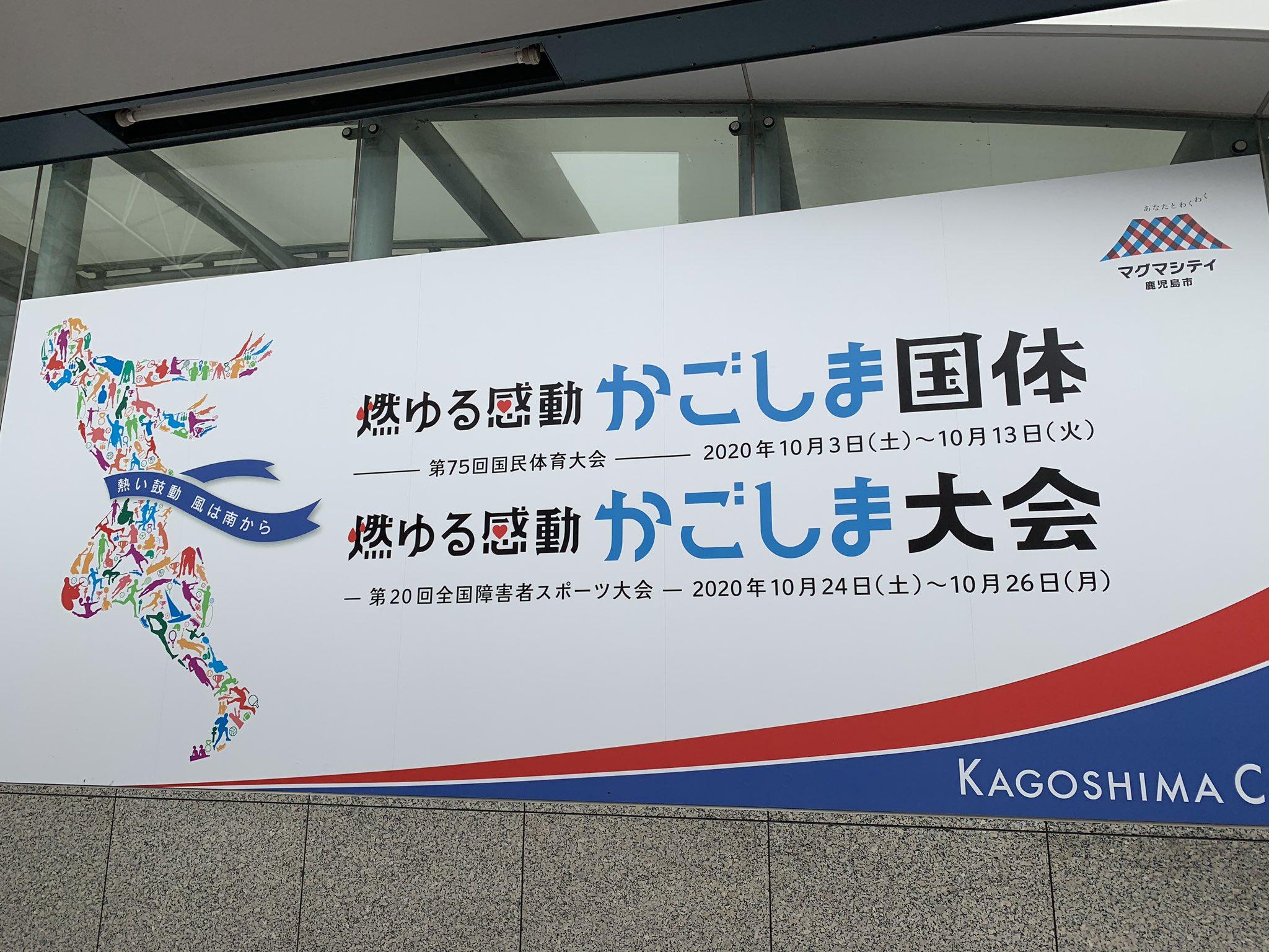 人身事故 九州 新幹線