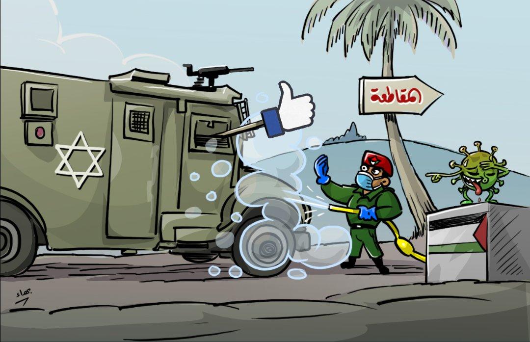 @Jtruzmah 'To the Mukata'a' (Presidential compound in Ramallah)