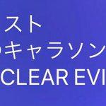【Fanwiki】2020-04-08〜202-04-12