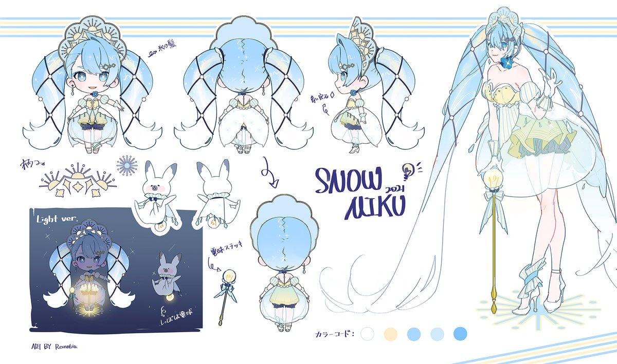 #雪ミク2021 #初音ミク 初めて雪ミクの衣装募集に参加しました。 ❄️よろしくお願いします❄️ piapro.jp/t/6zs0
