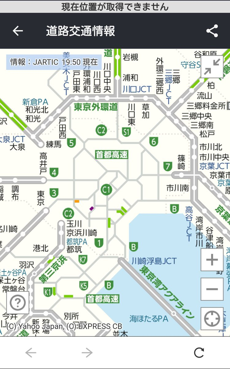 情報 首都 高 渋滞