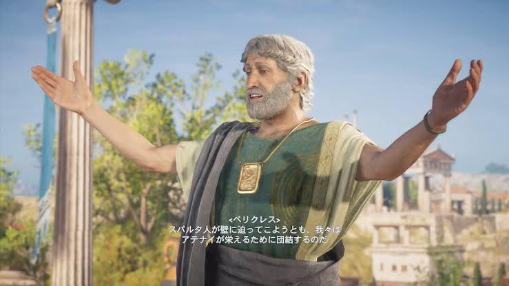 """金印 on Twitter: """"アサシンクリードのせいで寝ても覚めてもクレオン ..."""