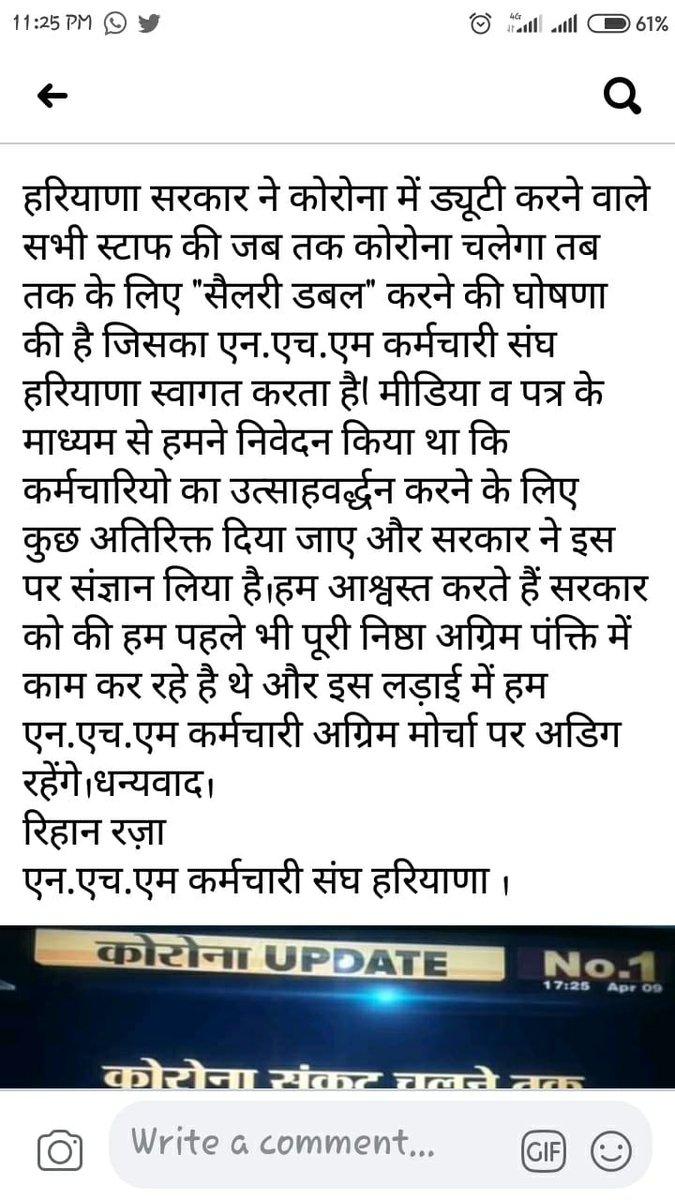 @ArvindKejriwal @SatyendarJain @msisodia  sir please look into the matterpic.twitter.com/K7mVcxrJMi