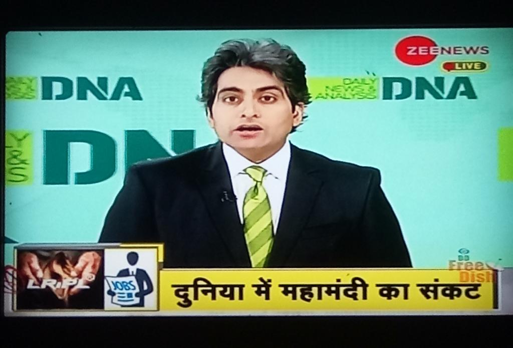 @sudhirchaudhary sir We are proud of you  @ZeeNews #DNA pic.twitter.com/Z4gmwVciv3