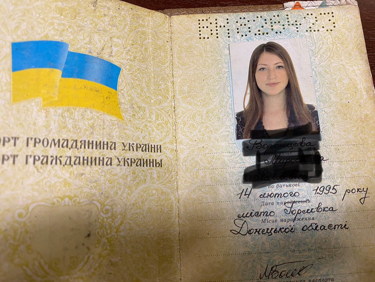 Increase in payments for newborns in ukraine