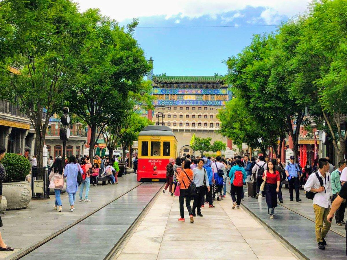 TRAVEL | On The Metro: Beijing's Line 2    #Beijing #Qianmen #Hutong #Fuchengmen #BeijingRailwayStation #Transport #TravelBlogger #China #Coronavirus #ThrowbackThursday #Foodie #Travel