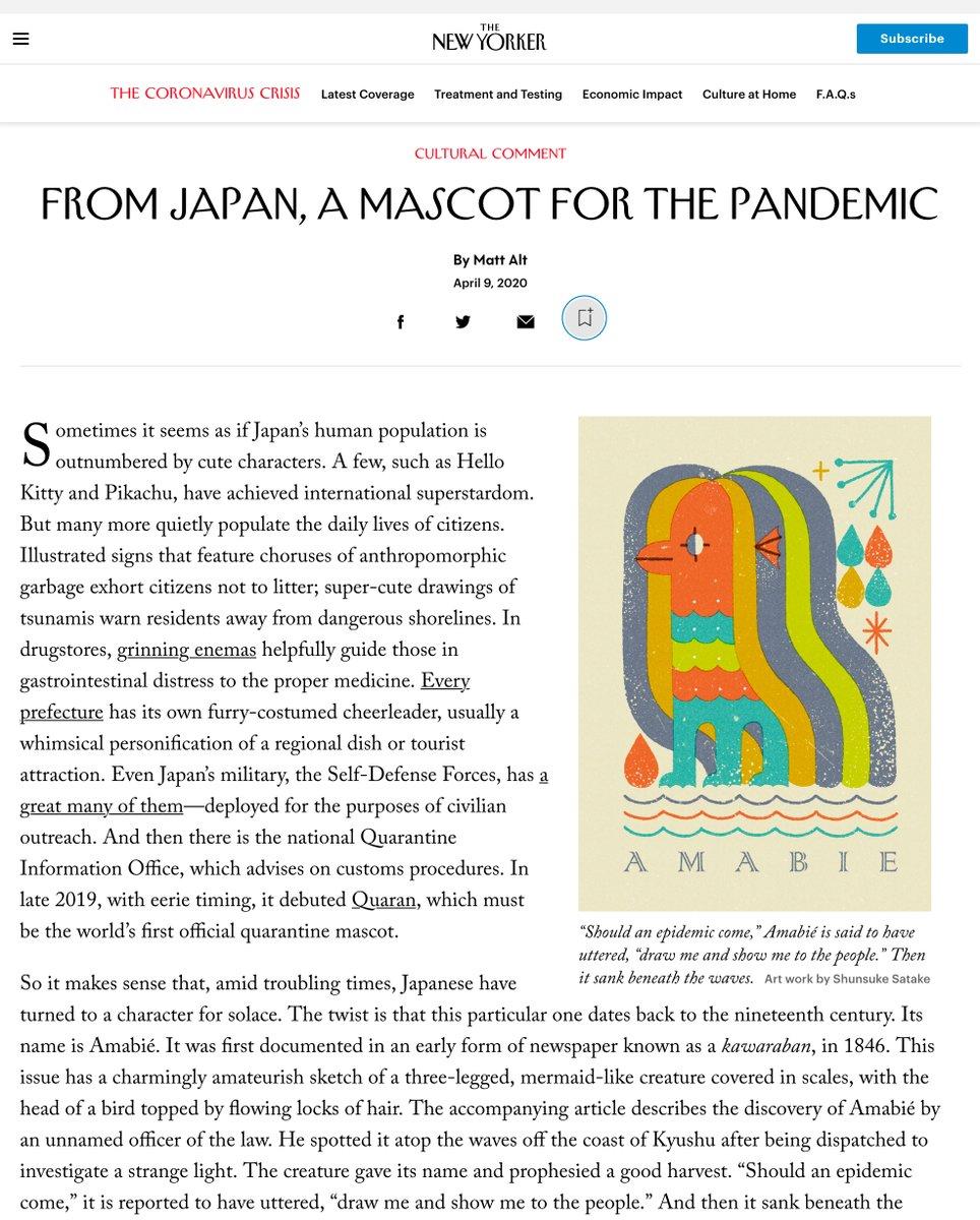 ぼくの描いたアマビエが THE NEW YORKER に掲載されました。日本の現状のことを丁寧な取材内容ともに伝えています。