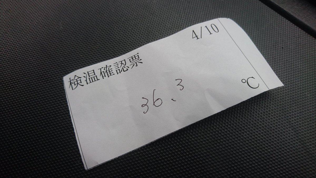 オギノ 式 排卵 日 計算