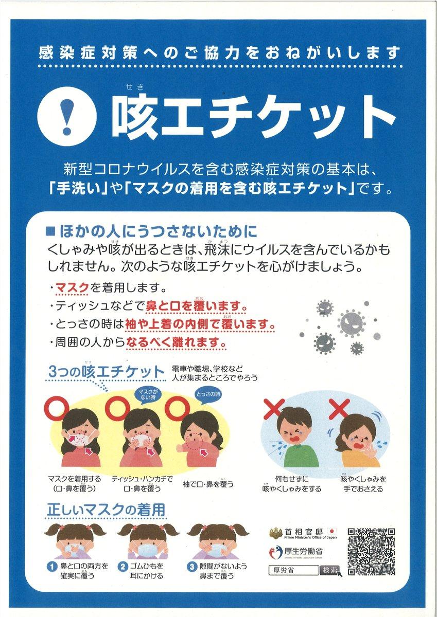 出る コロナ が 空咳 喉の痛み、空咳、微熱が出現。コロナの恐怖におびえる毎日。
