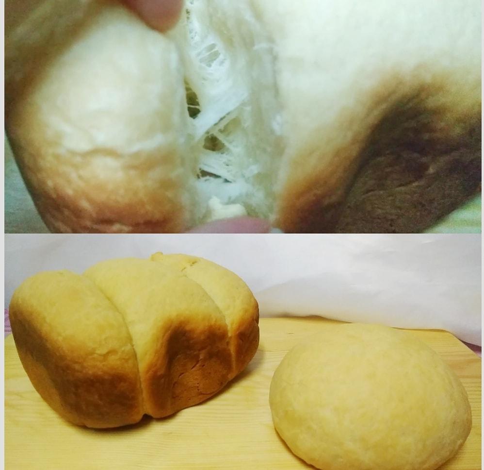 香軟雙奶香甜麵包 Pls check this link out. https://t.co/DWft0rPXwL  #diy #homemade  #handmade #牛奶面包 #cream #麵包 #麵包機 #Sweet #milk #Bread #食譜 #breadmachine  #soft #拉絲 #bun #香軟 #甜麵包 #餐包 https://t.co/DBQBjO4iOD