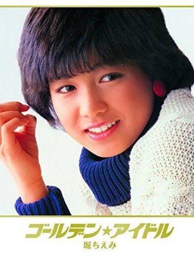 伍代夏子 若い