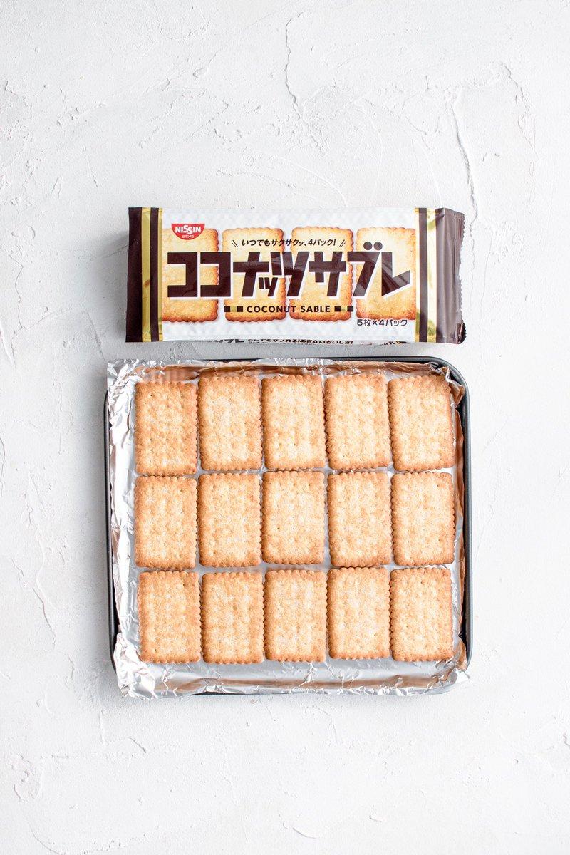 ココナッツサブレを使ったトースターでできるフロランタン。クッキー焼く必要もないしオーブンも使わないから超簡単✨ヌガーも材料4つだけ。ザクザク香ばしくて本当に止まらない…🤤レシピと分量はコメントに載せます↓