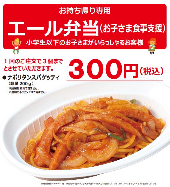 カレーハウスCoCo壱番屋公式(ココイチ) (@curryichibanya) | Twitter
