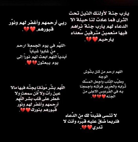مجموعة صور لل تويتر كلام لصديقتي البعيده