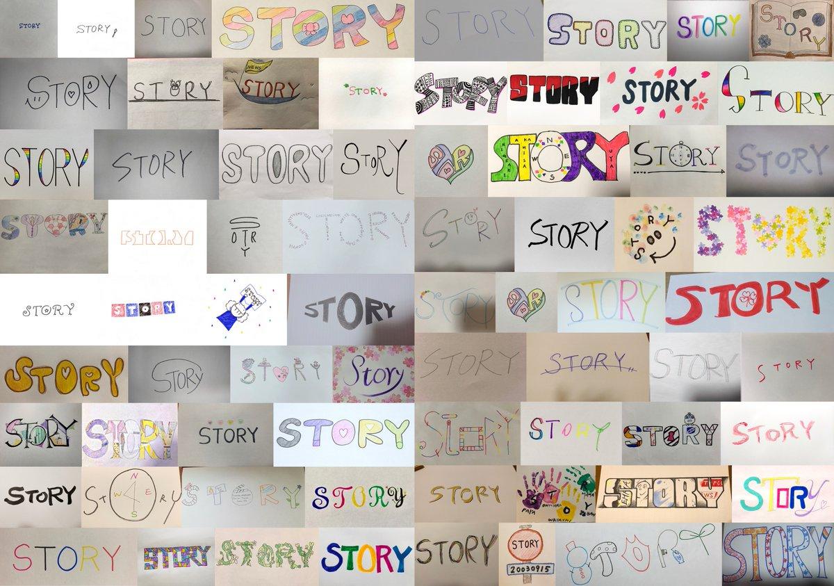 第42章!!#STORY #NEWS #あなたとつくる物語 #ありがとう #手描きのSTORY