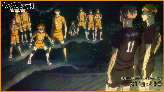 #ハイキュー!! TO THE TOP 第13話の視聴者が選ぶ名シーン決定!・にらみ合う烏野と稲荷崎・「あいつは下手くそだけど弱くはない」と返した影山この2シーンを壁紙にしてMBS番組ページにて期間限定配信!第2クールもよろしくお願いします!#hq_anime
