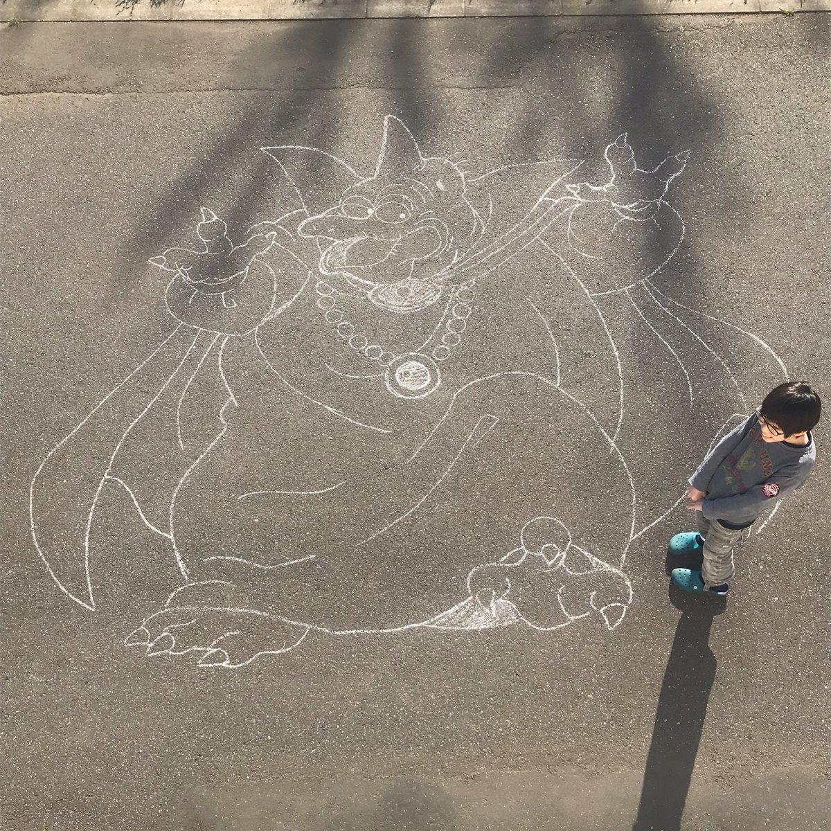 息子が暇だ暇だと言うので一緒にドラク絵やりました。息子のハーゴンうまくない?(^◇^;)