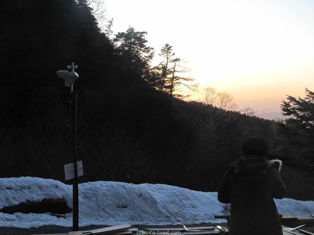 natsuzawakosen photo