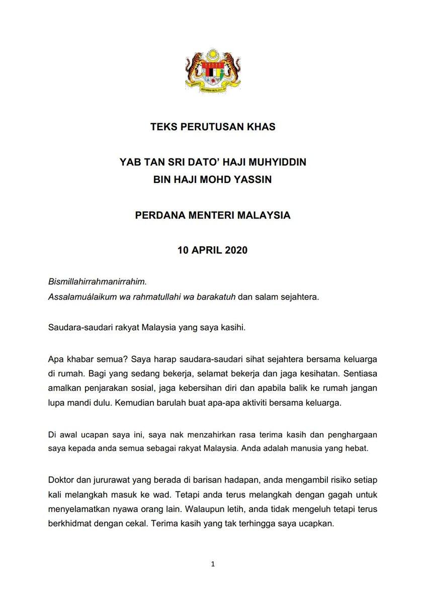 Majlis Keselamatan Negara Jabatan Perdana Menteri בטוויטר Teks Ucapan Khas Yab Tan Sri Dato Haji Muhyiddin Bin Haji Mohd Yassin Perdana Menteri Malaysia Jpmgov Muhyiddinyassin Jpenerangan Kkmm Gov Kkmputrajaya Kdnputrajaya Https T Co