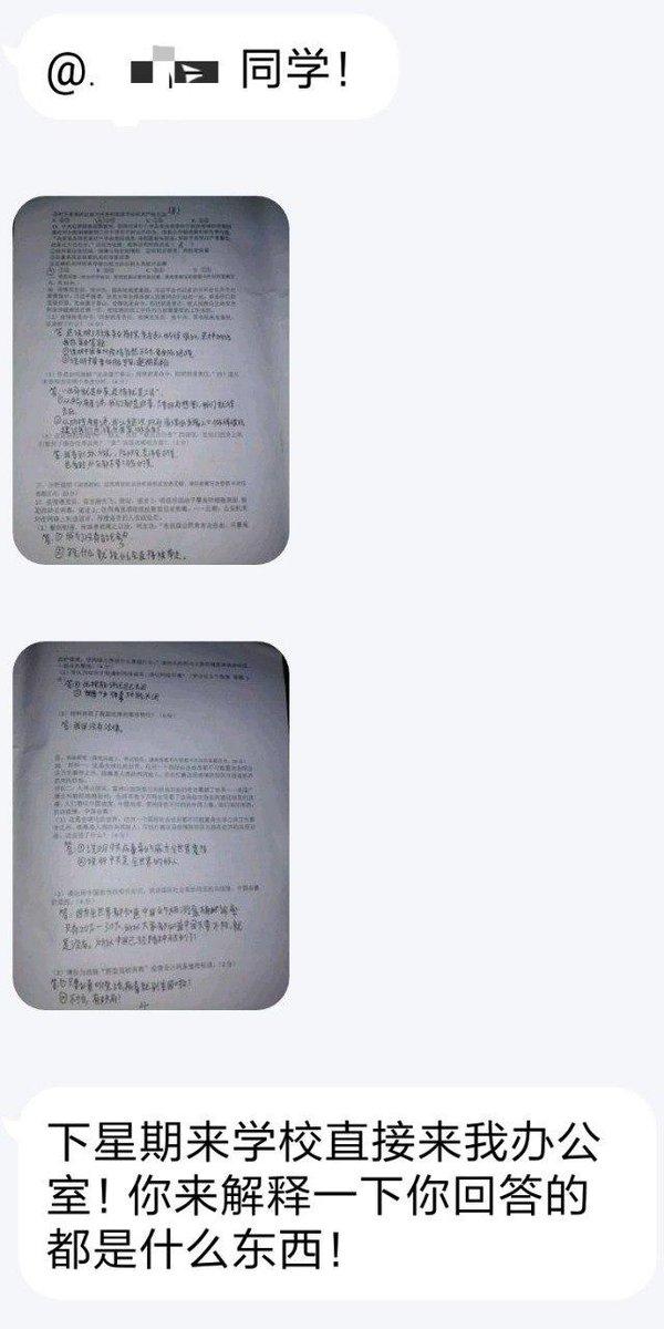 https://pbs.twimg.com/media/EVP1I--UcAQArCm?format=jpg