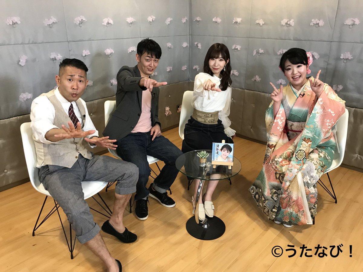 うたなび! (元AKB48 岩佐美咲) 動画 2020年6月25日 200625