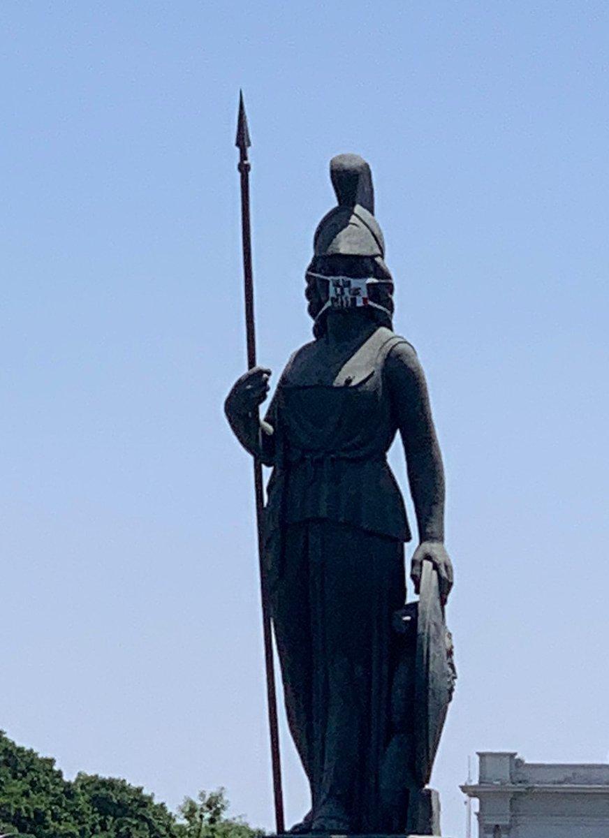 Republica De Minerva