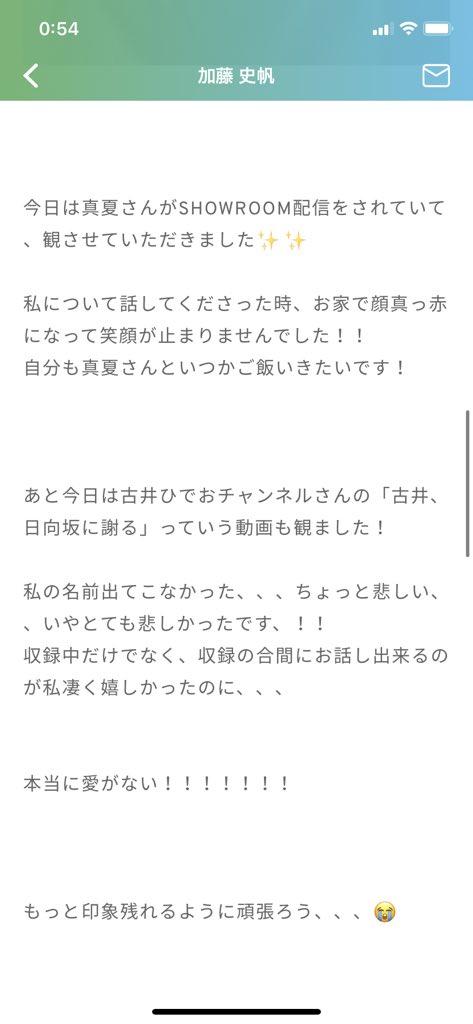 春日 古井 秀夫