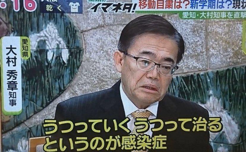 大村寝てろ ラサール石井 松井市長「#大村寝てろ」を批判→干された芸能人の末路は惨め
