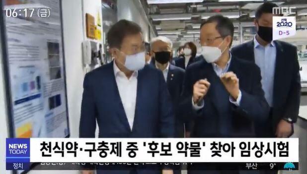 韓国 の 反応 アビガン