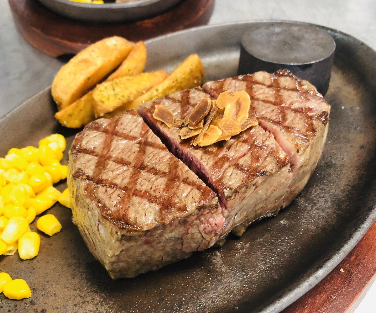 し に やす ステーキ