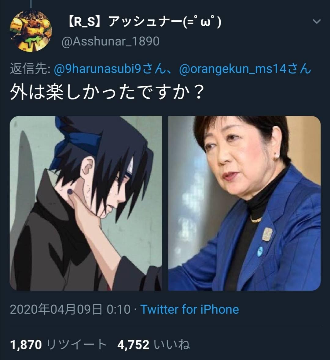 精子 アビガン 医療用医薬品 :
