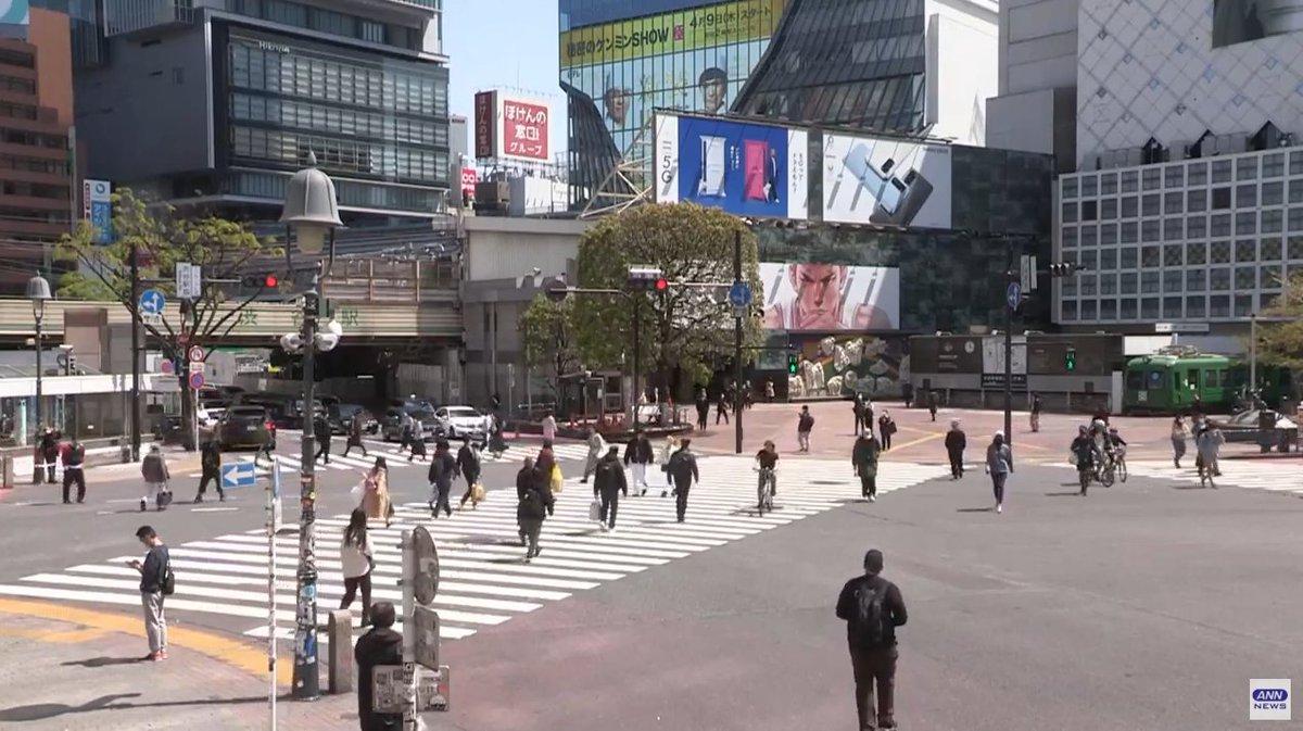 渋谷 スクランブル カメラ