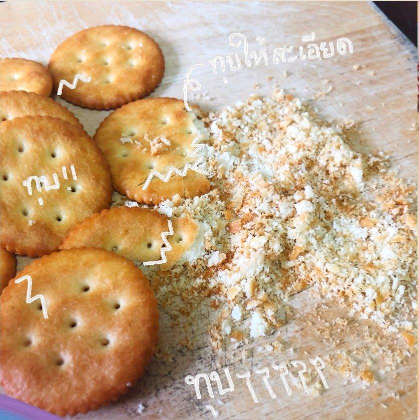 มาจ้ะ สำหรับ #เมนูกักตัว วันนี้!! ขอนำเสนอ #บลูเบอร์รี่ชีสเค้ก ไม่ต้องง้อเต้าอบ!!! เริ่มด้วยการทำแคร็กเกอร์กันก่อน #เมนูกักตัวchallenge