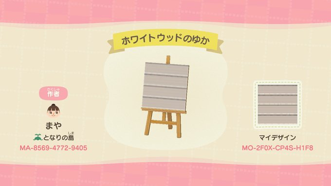How To Build A Loft In Animal Crossing New Horizons Nintendosoup