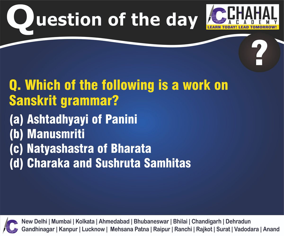 Question of the Day  Answer - A  #11thApril2020 #Questionoftheday #UPSC2020 #IPS #IBPS #governmentexam #Currentaffairs #iasquestion #UPSCQuestion2020 #dailyquiz #coachinginstitute #iascoachingcenter #IASquestions #civilserviceexam  Visit:- http://chahalacademy.compic.twitter.com/yAmzytSfPX