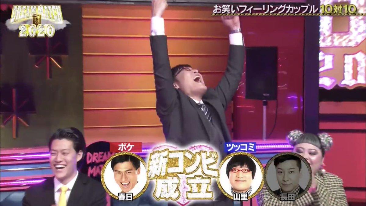 Twitter 山 ちゃん