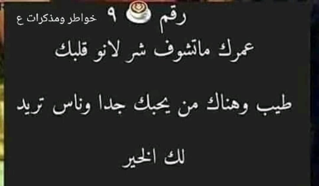 أختـــــر رقم من 1 الـــى 4